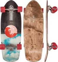 GLOBE 30 StubbyOnShore/Closeout Cruiser Complete